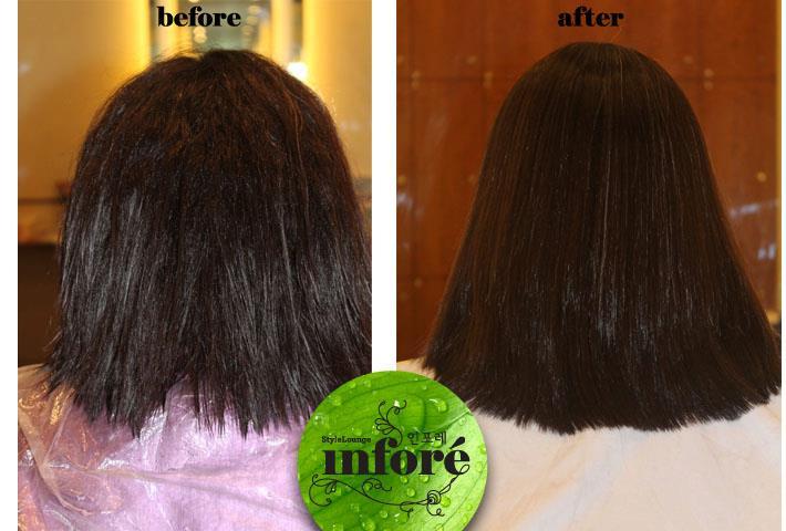 Japanese Hair Straightening Treatment 25 Best Ideas