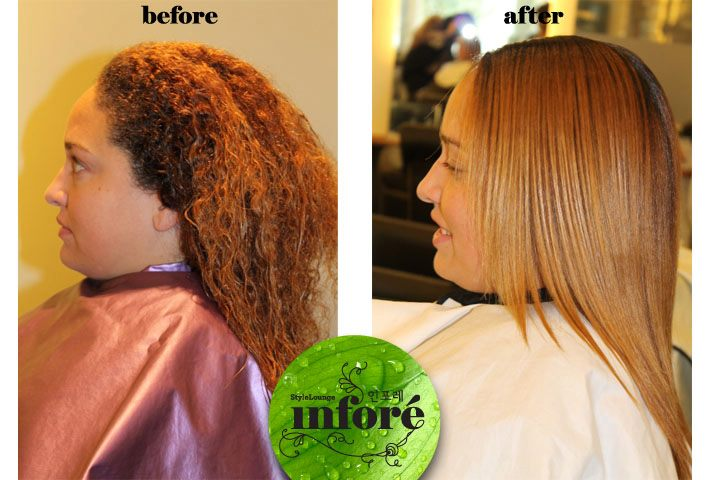 Keratin Smoothing Treatment Before And After