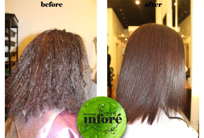 Keratin Smoothing Treatment Before And After Keratin